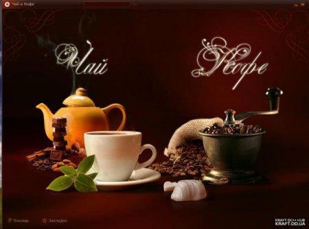 можно ли пить кофе при холестерине