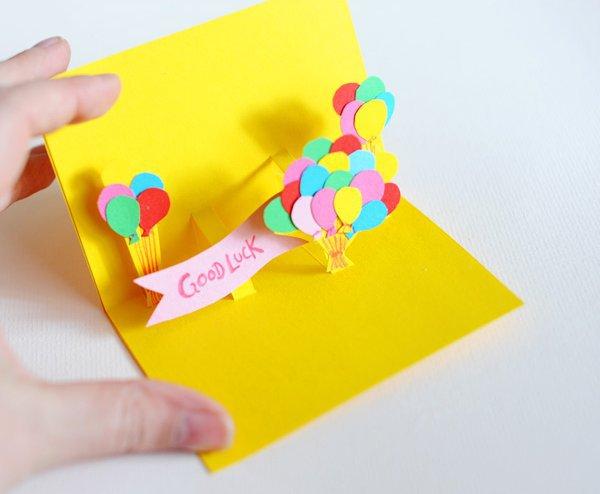 Сделать открытку своими руками любимому