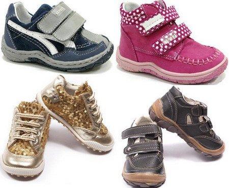 0d1dd82abb42 Туфли passo leggero. Интернет-магазин качественной брендовой обуви.